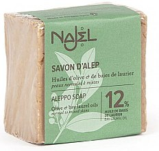 Natürliche Seife mit Oliven- und 12% Lorbeeröl für normale bis Mischhaut - Najel Savon d'Alep Aleppo Soap By Laurel Oils 12% — Bild N5