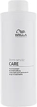 Düfte, Parfümerie und Kosmetik Pflege nach der Dauerwelle für gesundes und glänzendes Haar - Wella Professionals Perm Service Care Post Treatment