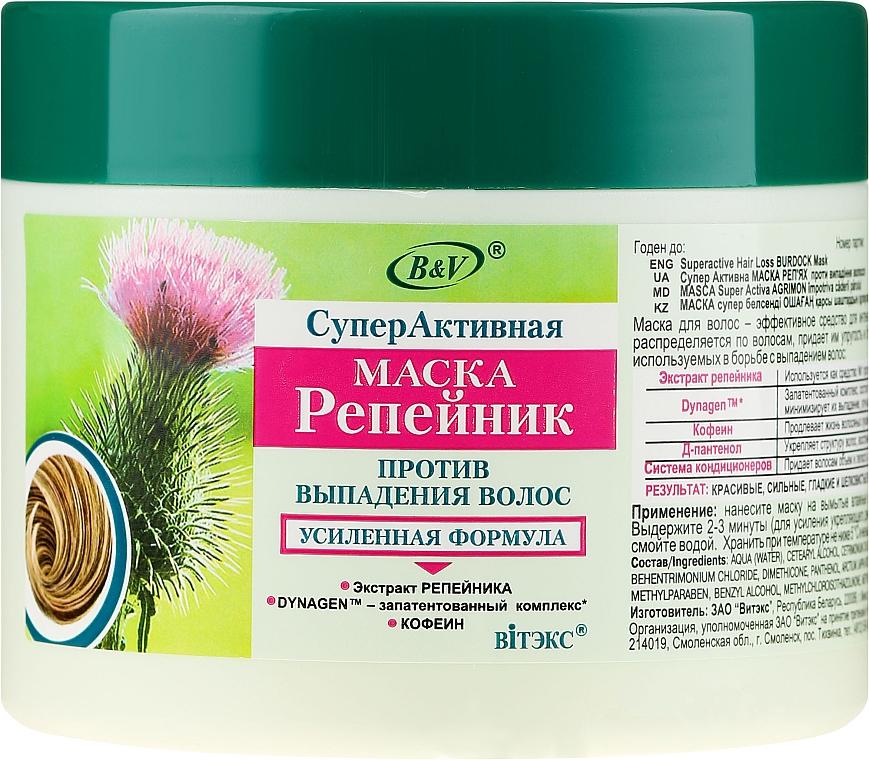 Maske gegen Haarausfall mit Klettenextrakt - Vitex  — Bild N1
