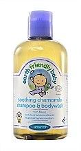 Düfte, Parfümerie und Kosmetik Beruhigendes Shampoo und Duschgel mit Kamille für empfindliche Babyhaut - Earth Friendly Baby Soothing Chamomile Shampoo & Bodywash
