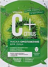 Düfte, Parfümerie und Kosmetik Verjüngende Tuchmaske für das Gesicht mit Vitamin C - FitoKosmetik Beauty Visage C + Citrus Mask