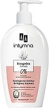 Düfte, Parfümerie und Kosmetik Physiologische Emulsion für die Intimhygiene zum Schutz vor Infektionen - AA Intimate