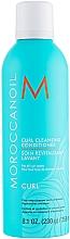 Düfte, Parfümerie und Kosmetik Reinigender Anti-Frizz Conditioner - Moroccanoil Curl Cleansing Conditioner