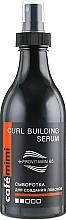 Düfte, Parfümerie und Kosmetik Lockendefinierendes Haarserum mit Provitamin B5 - Cafe Mimi Curl Building Serum