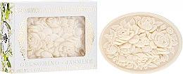 Düfte, Parfümerie und Kosmetik Naturseife mit Jasminduft - Saponificio Artigianale Fiorentino Botticelli Jasmine Soap
