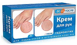 Düfte, Parfümerie und Kosmetik Hydroactive Handcreme für sehr trockene und raue Haut - Do i Posle