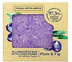 Düfte, Parfümerie und Kosmetik 2in1 Festes Shampoo und Haarspülung mit Pflaume und Feige - Stara Mydlarnia Plum & Fig 2in1 Shampoo Bar