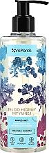 Düfte, Parfümerie und Kosmetik Intim-Waschgel mit Cranberry und Eichenrinde - Vis Plantis Herbal Vital Care Gel For Intimate Hygiene