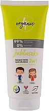 Düfte, Parfümerie und Kosmetik 2in1 Duschgel und Shampoo für Kinder mit Apfelduft - 4Organic Shampoo And Bath Gel For Children