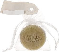 Düfte, Parfümerie und Kosmetik Erfrischende Seife mit Sheabutter, Zitronen- und Verbene-Duft im Beutel - Institut Karite Lemon Verbena Shea Macaron Soap
