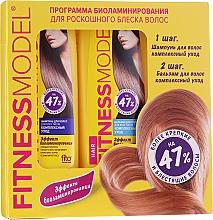 Düfte, Parfümerie und Kosmetik Haarpflegeset - Fito Kosmetik Fitness Model (Haarspülung 200ml + Shampoo 200ml)