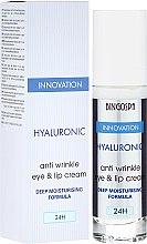 Düfte, Parfümerie und Kosmetik Anti-Falten Augen- und Lippencreme mit Hyaluronsäure - BingoSpa Hyaluronic Anti Wrinkle Eye & Lip Cream