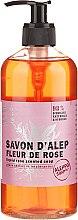 Düfte, Parfümerie und Kosmetik Flüssige Aleppo-Seife mit Rosenextrakt - Tade Liquide Rose Scented Soap