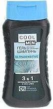 Düfte, Parfümerie und Kosmetik 3in1 Gel-Shampoo für Männer mit Mandelöl und Aloesaft - Cool Men Ultrasensitive
