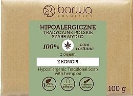 Düfte, Parfümerie und Kosmetik Traditionelle Seife mit Hanföl - Barwa Hypoallergenic Traditional Soap With Hemp Oil