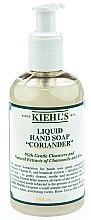 """Düfte, Parfümerie und Kosmetik Flüssige Seife """"Koriander"""" - Kiehl's Liquid Hand Soap Coriander"""