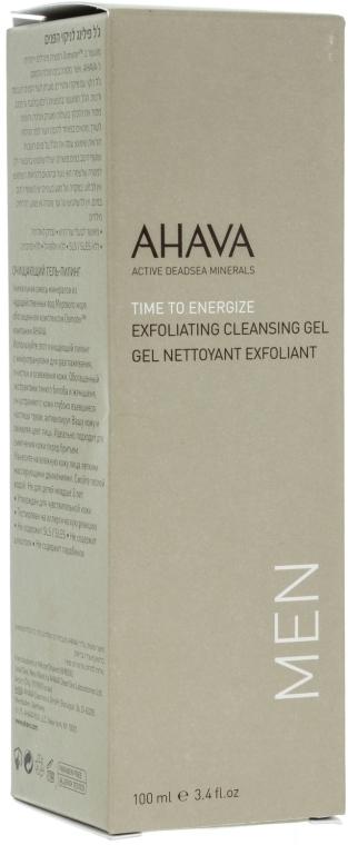 Exolierendes Gesichtsreinigungsgel für Männer - Men Exfoliating Cleansing Gel — Bild N2