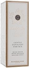 Düfte, Parfümerie und Kosmetik Sanftes Gesichtspeeling - Bulgarian Rose Lady's Joy Luxury Gentle Exfoliant For Face