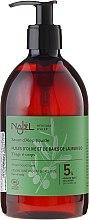 Düfte, Parfümerie und Kosmetik Aleppo-Flüssigseife - Najel Liquid Aleppo Soap