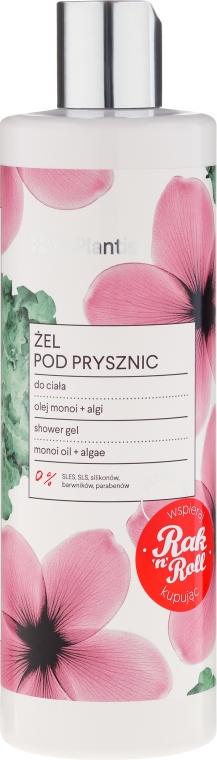 Duschgel mit Monoi-Öl und Meeresalgen - Vis Plantis Herbal Vital Care Shower Gel Monoi Oil + Algae