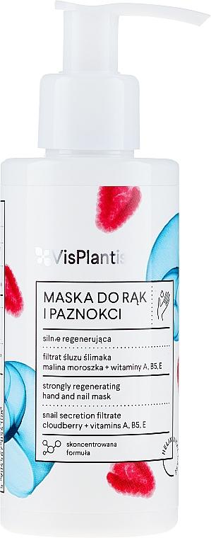 Regenerierende Hand- und Nagelmaske - Vis Plantis Hand and Nail Mask