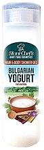 """Düfte, Parfümerie und Kosmetik Körper und Haar Duschgel """"Bulgarischer Joghurt"""" - Stani Chef's Bulgarian Yogurt Hair And Body Gel"""