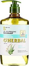 Düfte, Parfümerie und Kosmetik Feuchtigkeitsspendendes Duschgel mit Aloe Vera Extrakt - O'Herbal Moisturizing Shower Gel