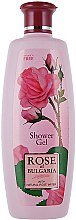 Düfte, Parfümerie und Kosmetik Duschgel mit Rosenwasser - BioFresh Shower Gel
