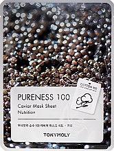 Düfte, Parfümerie und Kosmetik Tuchmaske mit schwarzem Kaviar-Extrakt - Tony Moly Pureness 100 Caviar Mask Sheet