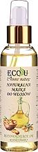 Düfte, Parfümerie und Kosmetik Natürliche Haarmaske gegen Spliss mit Rizinusöl - Eco U Choose Nature