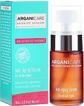 Düfte, Parfümerie und Kosmetik Anti-Aging Gesichtsserum mit Bio Arganöl - Arganicare Anti-Aging Serum