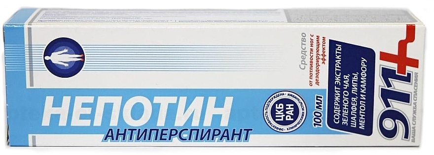 Fußgel Antitranspirant - 911