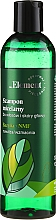 Düfte, Parfümerie und Kosmetik Stärkendes Shampoo gegen Haarausfall mit Basilikum Extrakt - _Element Basil Strengthening Anti-Hair Loss Shampoo