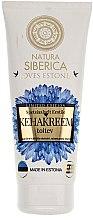 Düfte, Parfümerie und Kosmetik Pflegende Körpercreme - Natura Siberica Loves Estonia Body Cream