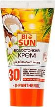 Düfte, Parfümerie und Kosmetik Wasserfeste Sonnencreme mit Aloe und Vitaminen SPF 30 - Bio Panthenol