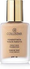 Düfte, Parfümerie und Kosmetik Wasserfeste Foundation LSF 10 - Collistar Perfect Wear Foundation SPF 10