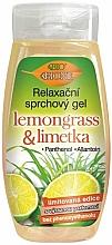 Düfte, Parfümerie und Kosmetik Entspannendes Duschgel mit Zitronengras und Limette - Bione Cosmetics Lemongrass & Lime Relaxing Shower Gel