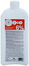Düfte, Parfümerie und Kosmetik Entwicklerlotion 6% - Kallos Cosmetics KJMN Hydrogen Peroxide Emulsion