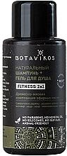 Düfte, Parfümerie und Kosmetik 2in1 Shampoo & Duschgel Fitness - Botavikos Shampoo+Shower Gel (Mini)