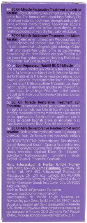 Stärkende Haarkur mit Kaktusfeigenöl und Keratin - Schwarzkopf Professional Bonacure Oil & Micro Keratin — Bild N3