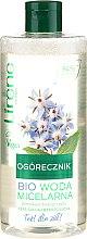 Düfte, Parfümerie und Kosmetik Mizellen-Reinigungswasser mit Borretsch-Extrakt - Lirene Bio