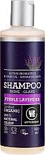 Düfte, Parfümerie und Kosmetik Glanzgebendes Shampoo mit Lavendel - Urtekram Purple Lavender Hair Shampoo