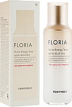 Düfte, Parfümerie und Kosmetik Energiespendendes und nährendes Gesichtstonikum mit Arganöl und Saflorextrakt - Tony Moly Floria Nutra Energy Toner With Argan Oil