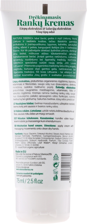 Feuchtigkeitsspendende Handcreme - Natura Siberica Loves Lithuania Moisturizing Hand Cream — Bild N2