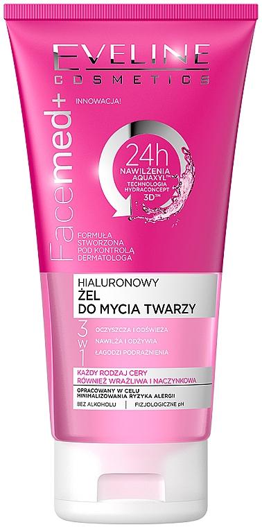 3in1 Gesichtsreinigungsgel mit Hyaluronsäure - Eveline Cosmetics Facemed+