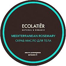 Düfte, Parfümerie und Kosmetik Körperpeeling-Butter mit Rosmarinöl und Vitamin E - Ecolatier Mediterranean Rosemary Body Scrub-Oil