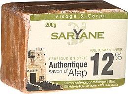 Düfte, Parfümerie und Kosmetik Aleppo Seife mit 12% Lorbeeröl - Saryane Authentique Savon DAlep 12%