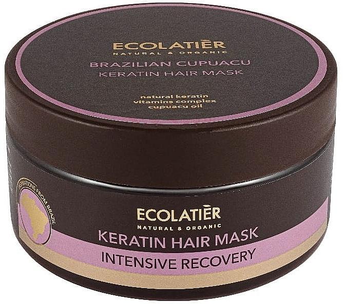 Keratin-Haarmaske mit Cupuacu - Ecolatier Brazilian Cupuacu Mask