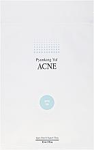 Düfte, Parfümerie und Kosmetik Akne-Patches - Pyunkang Yul Acne Spot Patch Super Thin