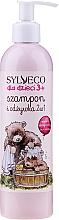 Düfte, Parfümerie und Kosmetik 2in1 Shampoo-Conditioner für Kinder - Sylveco For Kids Shampoo and Conditioner 2 in 1